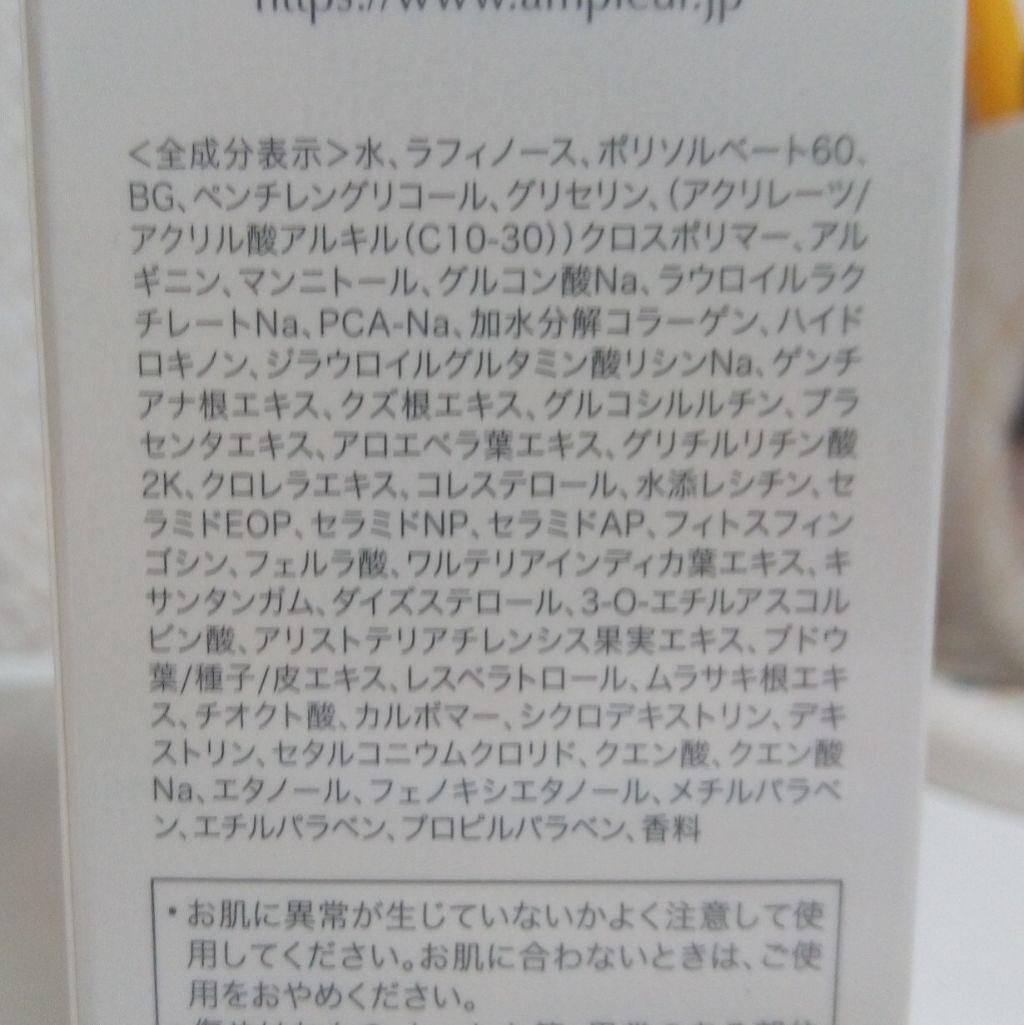 「《本気のシミケア化粧品》おすすめランキングTOP10|プチプラ、医薬部外品…口コミで人気のアイテムを厳選」の画像(#190455)