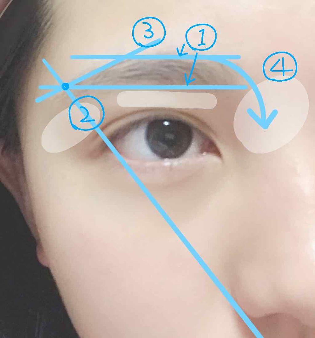 「【眉毛が太い&濃い方向け】早く知りたかった簡単整え方とは|おすすめお手入れアイテム~眉メイク16選」の画像(#196510)