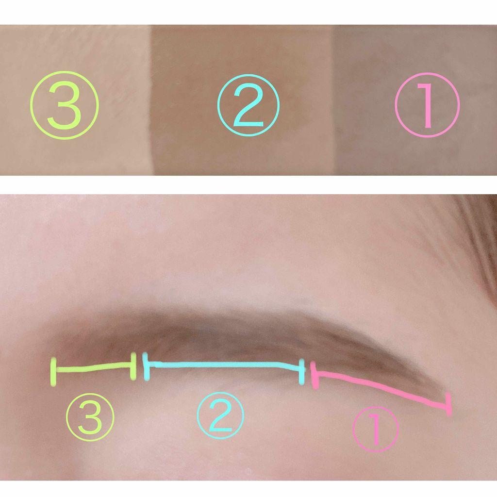 「【眉毛が太い&濃い方向け】早く知りたかった簡単整え方とは|おすすめお手入れアイテム~眉メイク16選」の画像(#196511)