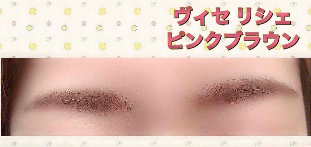 「【眉毛が太い&濃い方向け】早く知りたかった簡単整え方とは|おすすめお手入れアイテム~眉メイク16選」の画像(#196639)