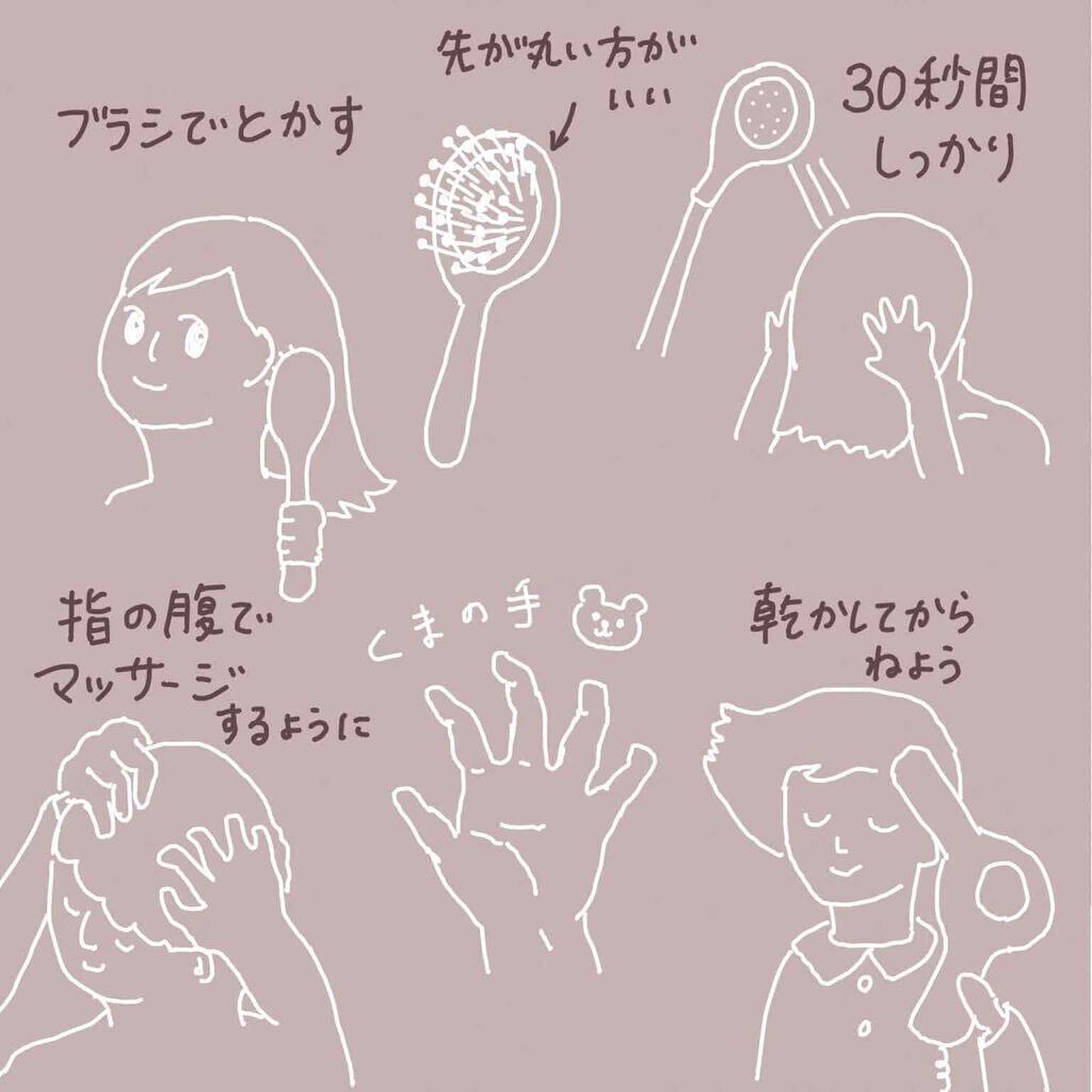 「女性用スカルプシャンプー口コミ人気のおすすめ15選【2020年最新】頭皮すっきり&ツヤ髪作る」の画像(#197773)