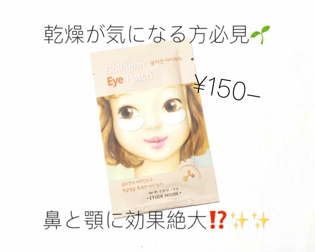 「【おすすめ韓国コスメ/パック編】毎日のスキンケアにも、バラマキ土産にも。人気の韓国パックを総まとめ!」の画像(#29041)