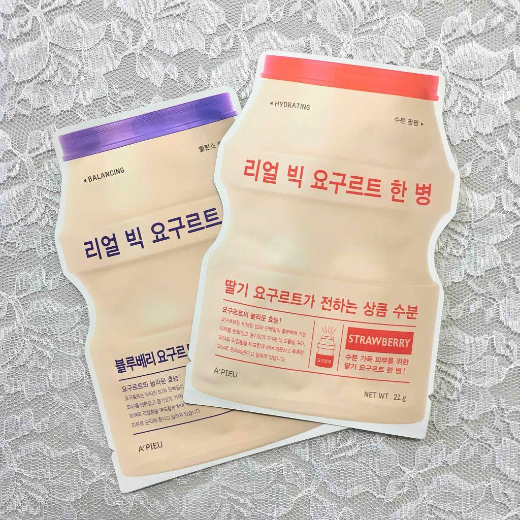 「【おすすめ韓国コスメ/パック編】毎日のスキンケアにも、バラマキ土産にも。人気の韓国パックを総まとめ!」の画像(#29046)