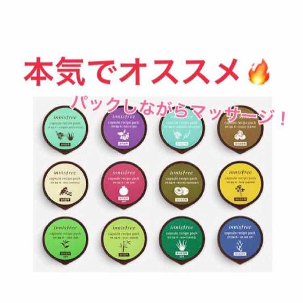 「【おすすめ韓国コスメ/パック編】毎日のスキンケアにも、バラマキ土産にも。人気の韓国パックを総まとめ!」の画像(#29048)