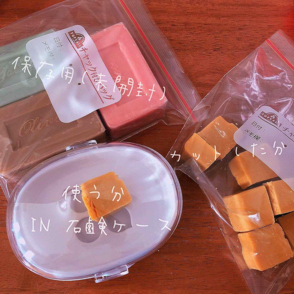 「ダイソーの<マルセイユ石鹸>が売り切れ続出!フランス産「石鹸の王様」が100円で...!」の画像(#31376)