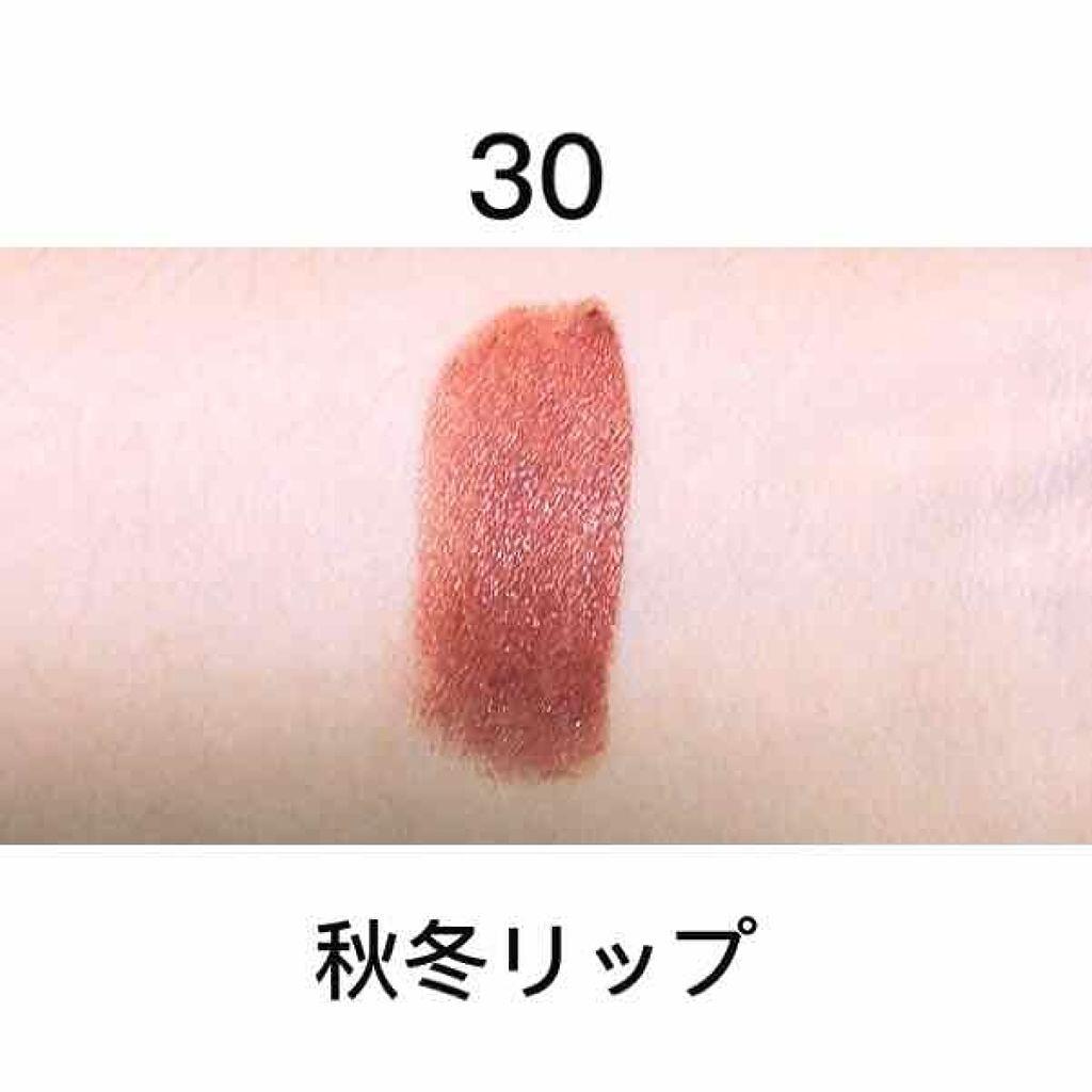 「秋冬の大本命カラー♡プチプラなのに高見えが叶う「ブラウンリップ」5選」の画像(#55811)