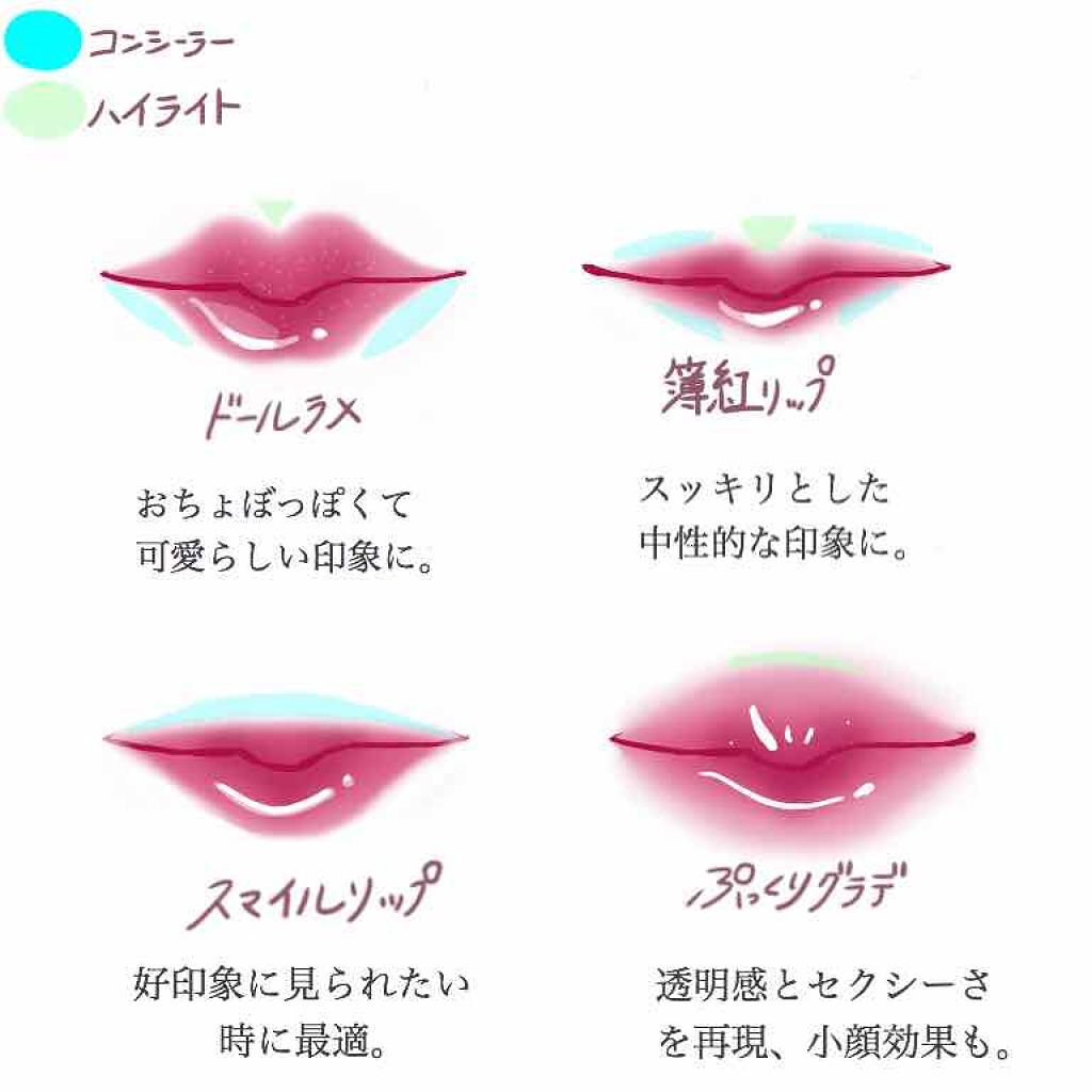 「不器用さんでも簡単にできちゃう♡グラデーションリップHOWTO」の画像(#62374)