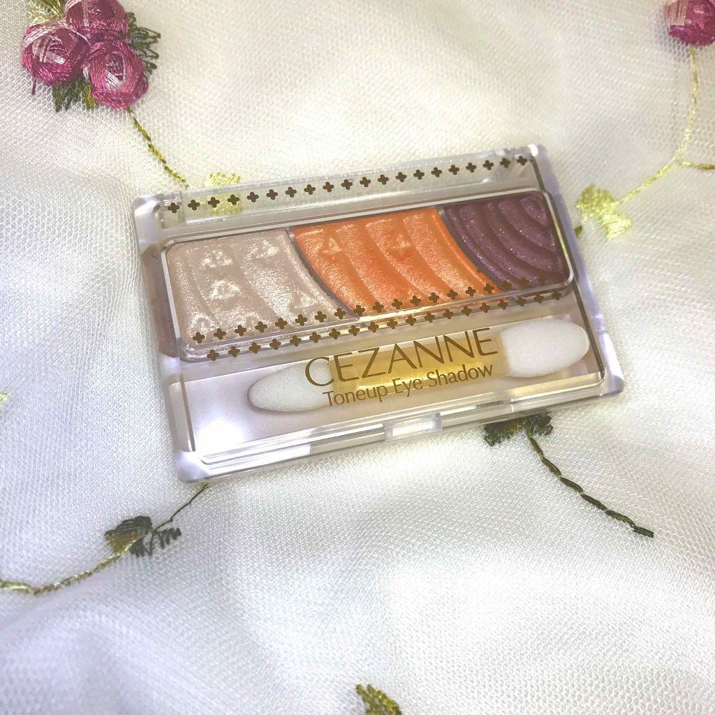 「《LIPSで大流行中!》悶絶級の可愛さ♡オレンジ+カシスアイシャドウのHow to」の画像(#63340)