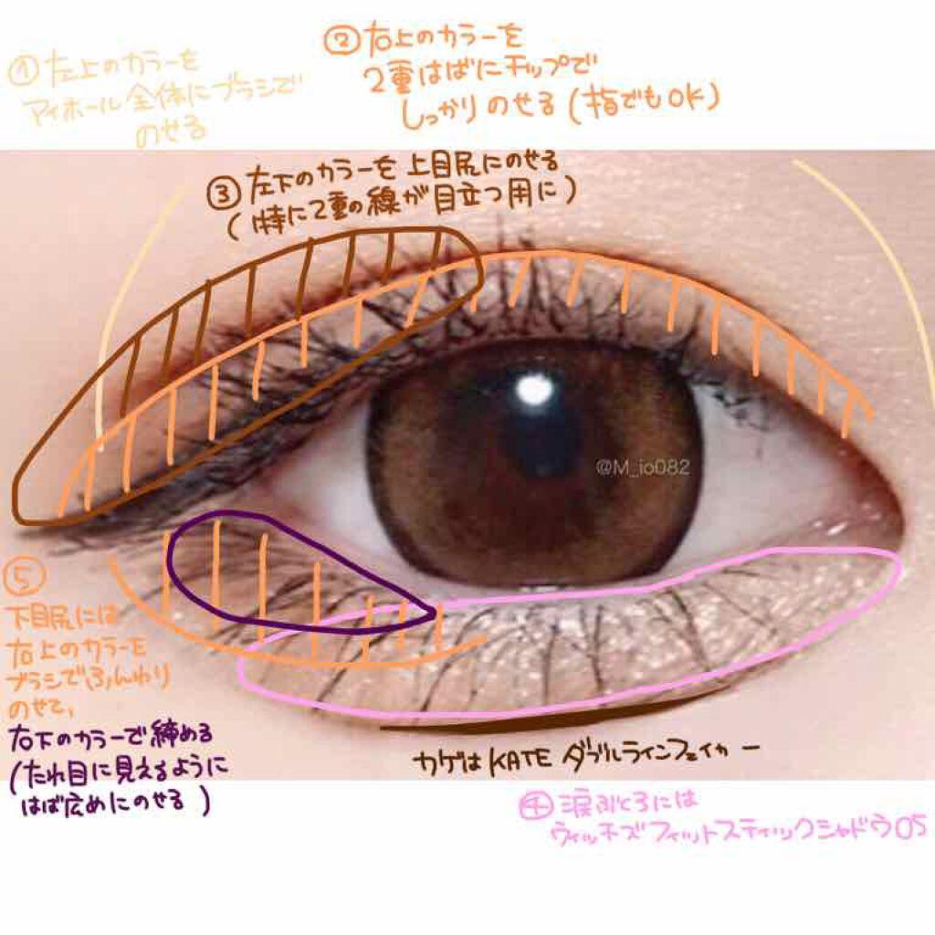 憧れるのは、うるうるとした大きな瞳♡簡単にできるデカ目メイクHOW TOの画像