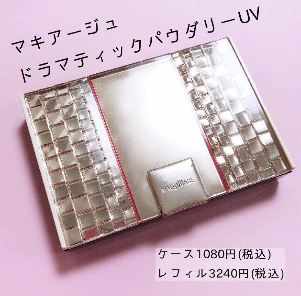 「パサつかない仕上がりで一日中美肌♡保湿成分配合のパウダーファンデーションカタログ」の画像(#64743)