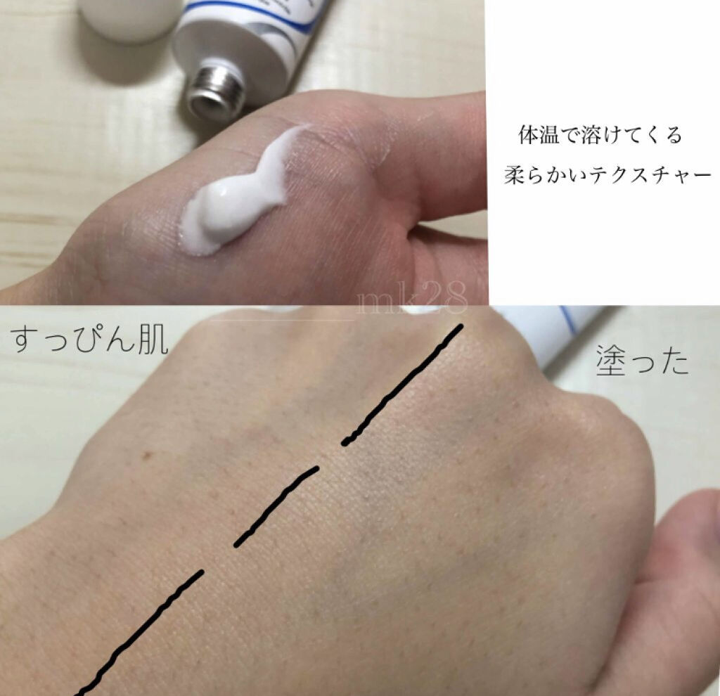 「しっとり質感で日中のお肌を乾燥から守る♡高保湿な化粧下地特集!」の画像(#64892)