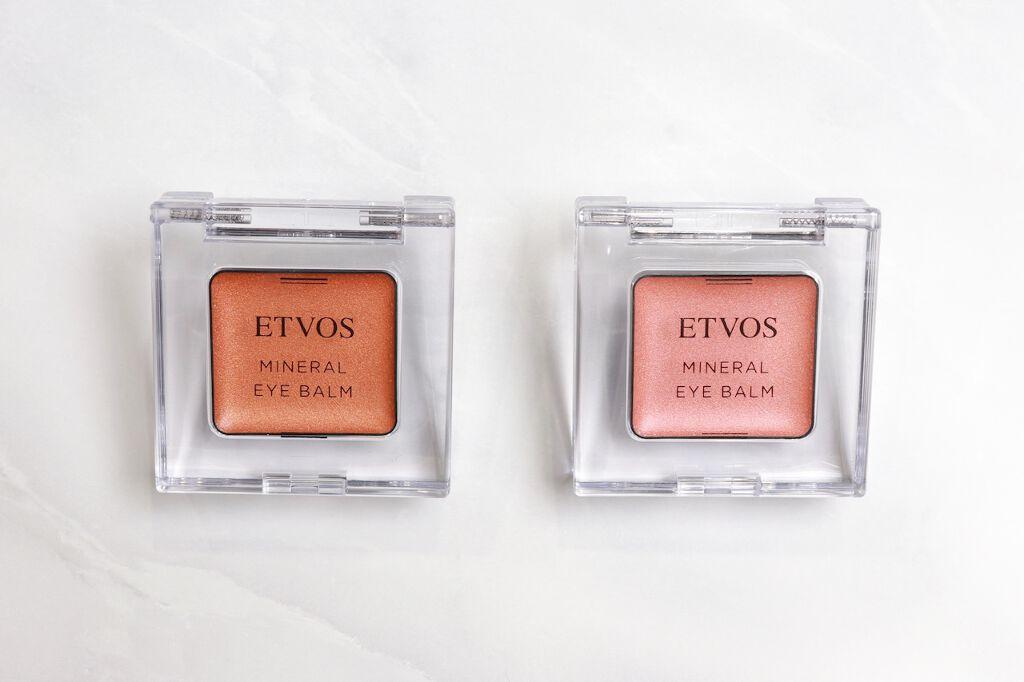 左:シナモンオレンジ、右:サニーピンク
