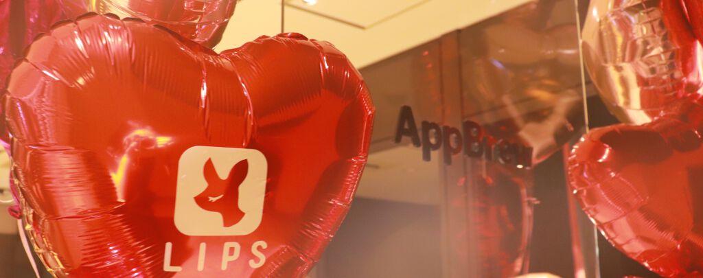 LIPS初のユーザー交流会「LIPS MEETUP」開催します♡の画像