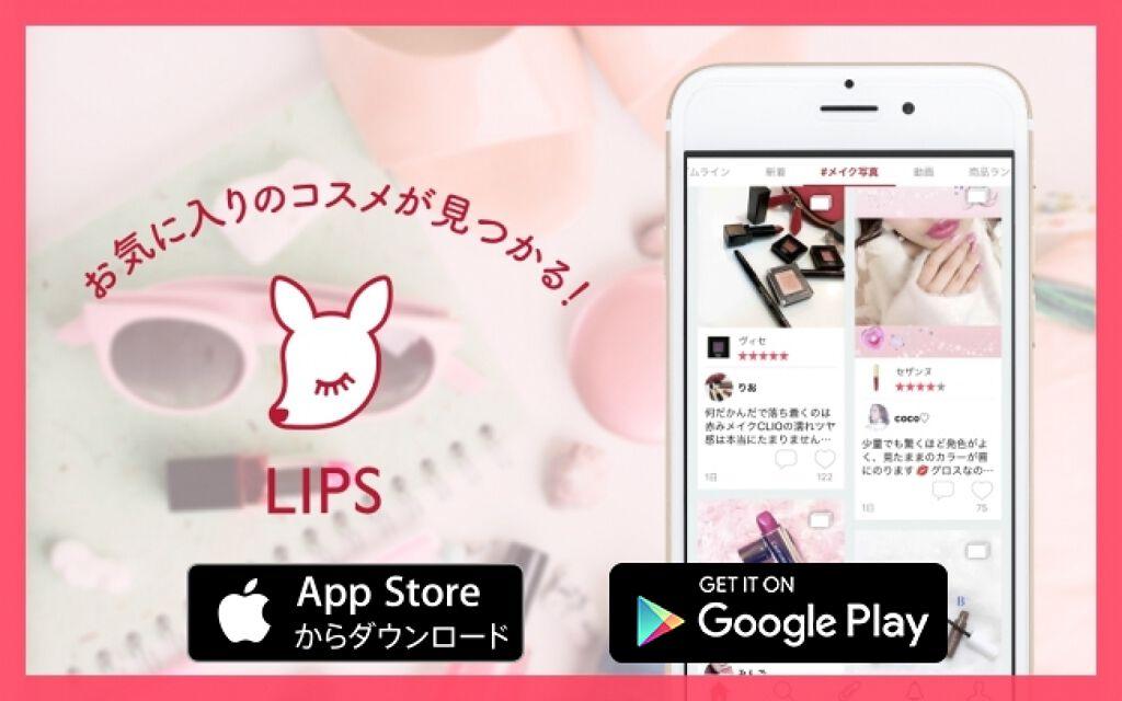 「#ミレニアルピンク レブロン ウルトラ HD マット リップカラー プレゼント♡ 【PR】」の画像(#6732)
