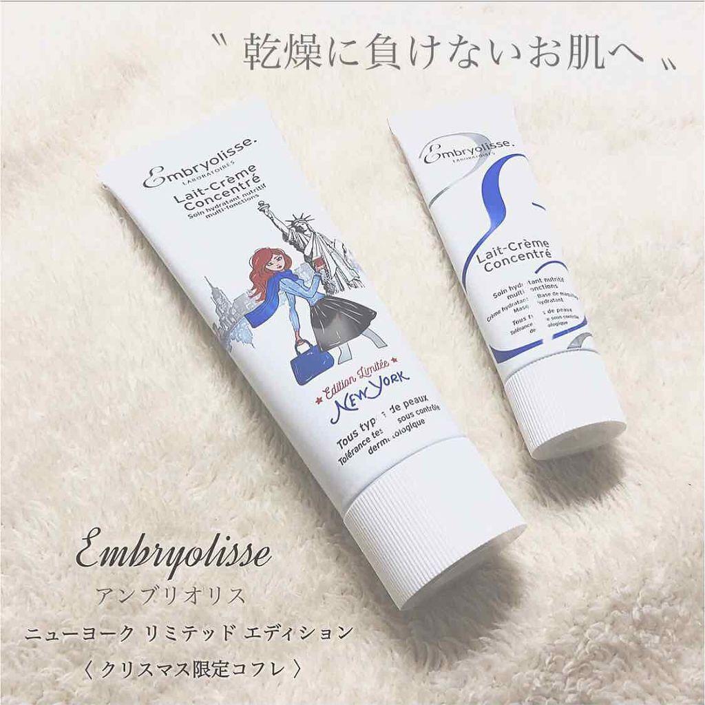 「しっとり質感で日中のお肌を乾燥から守る♡高保湿な化粧下地特集!」の画像(#68255)