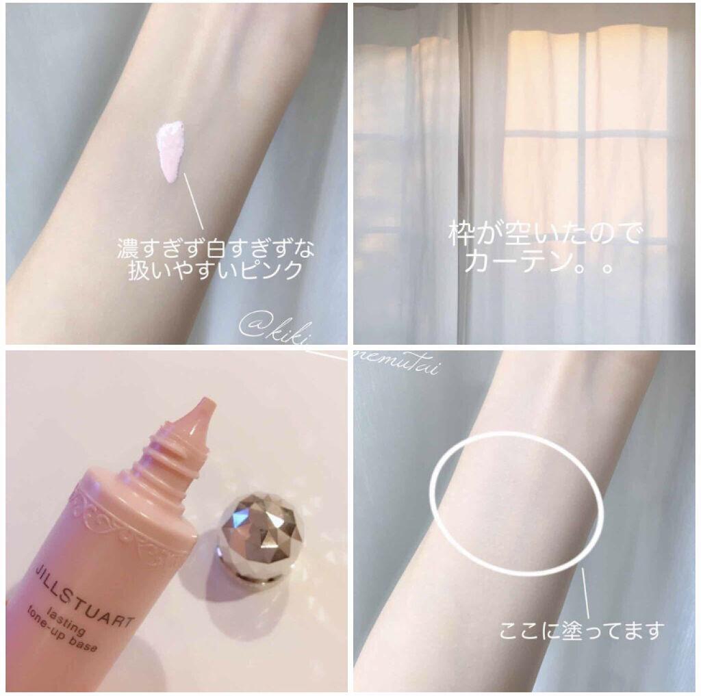 「誰でも塗るだけ簡単!色白肌に見せるトーンアップ下地で儚げ乙女に♡」の画像(#68293)