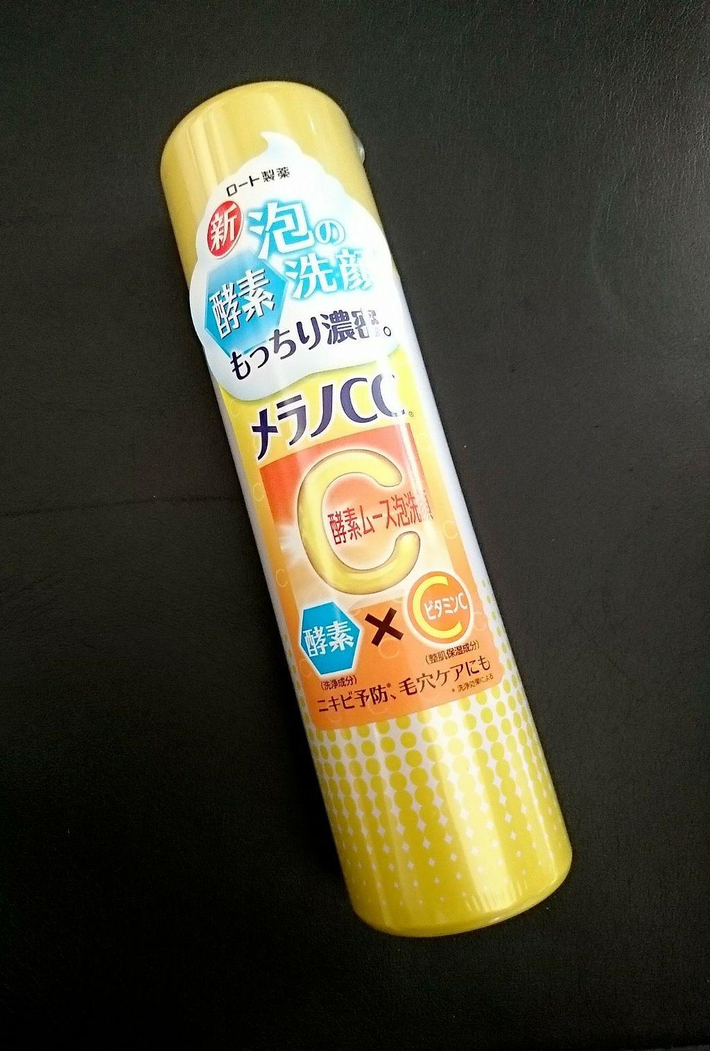 「忙しい朝の強い味方!使わなきゃもったいない肌タイプ別オススメ泡洗顔!」の画像(#69061)