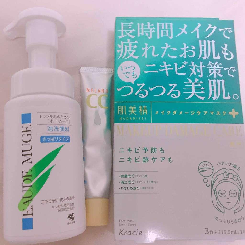 「忙しい朝の強い味方!使わなきゃもったいない肌タイプ別オススメ泡洗顔!」の画像(#69062)