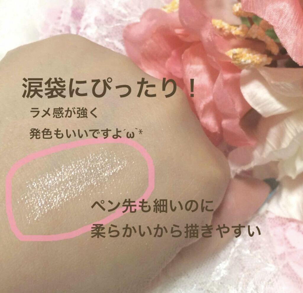 「涙袋にも最適♡キラッとした輝きが可愛い韓国コスメのグリッターアイライナー特集」の画像(#69265)