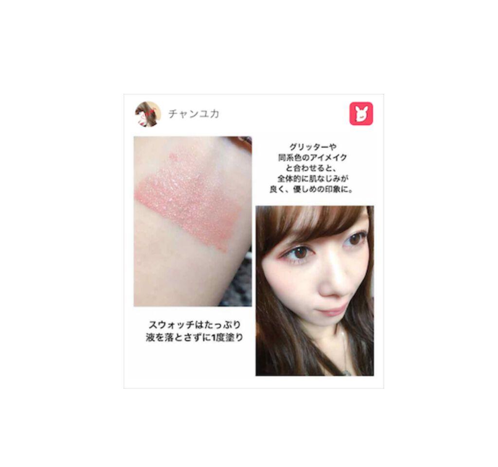 「#ミレニアルピンク レブロン ウルトラ HD マット リップカラー プレゼント♡ 【PR】」の画像(#7062)