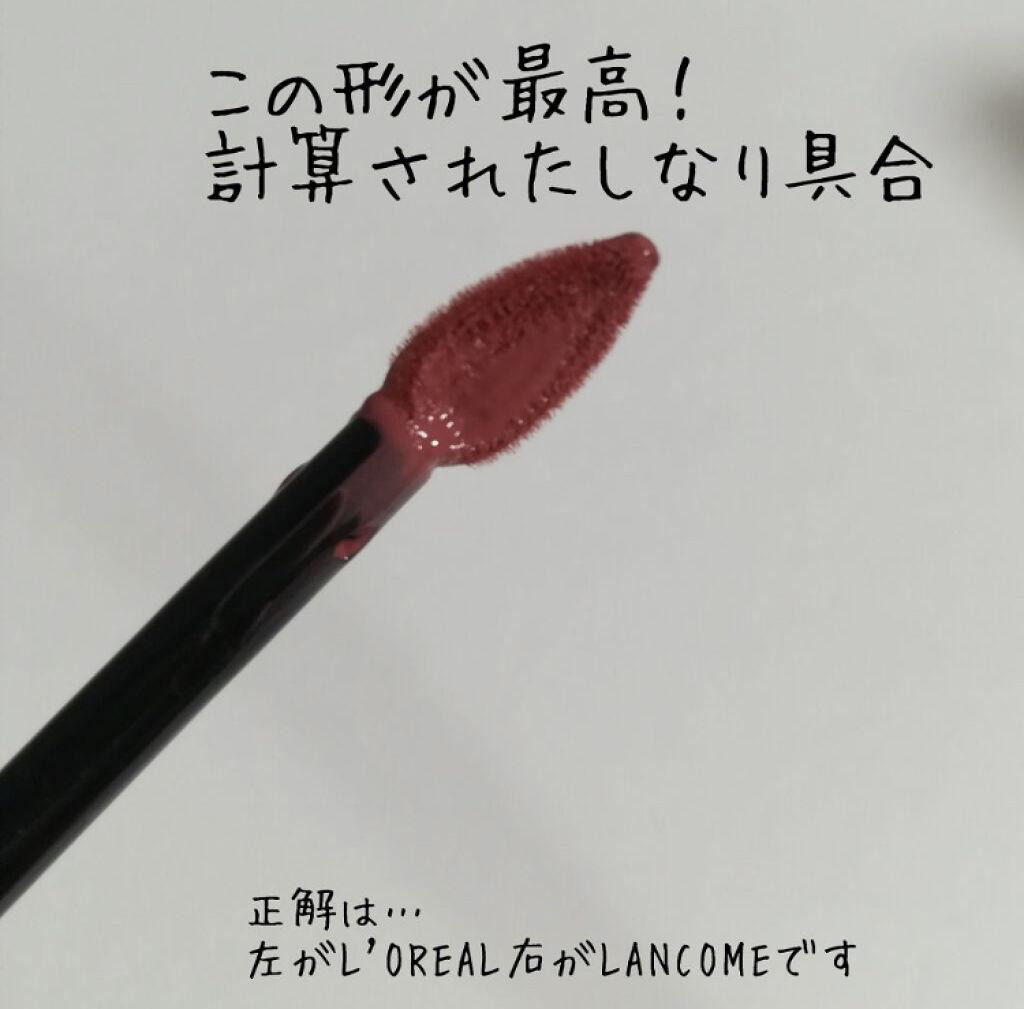 「じゅわっと透けマットな唇に!人気のマットリップでふんわり感を手に入れて♡」の画像(#71262)