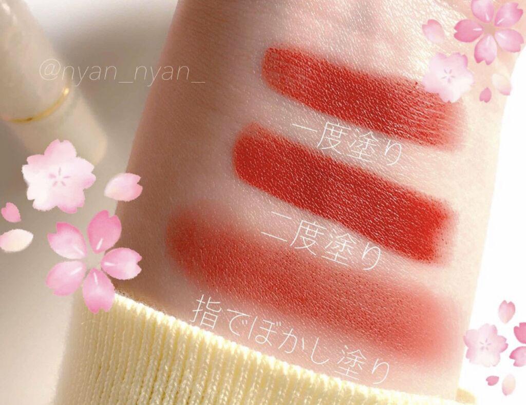 「じゅわっと透けマットな唇に!人気のマットリップでふんわり感を手に入れて♡」の画像(#71278)