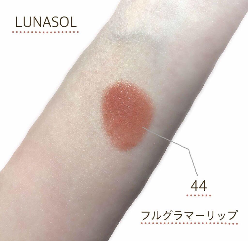 「ヘルシーな魅力いっぱいのお洒落カラー♡春に使いたいオレンジコスメ特集」の画像(#72055)