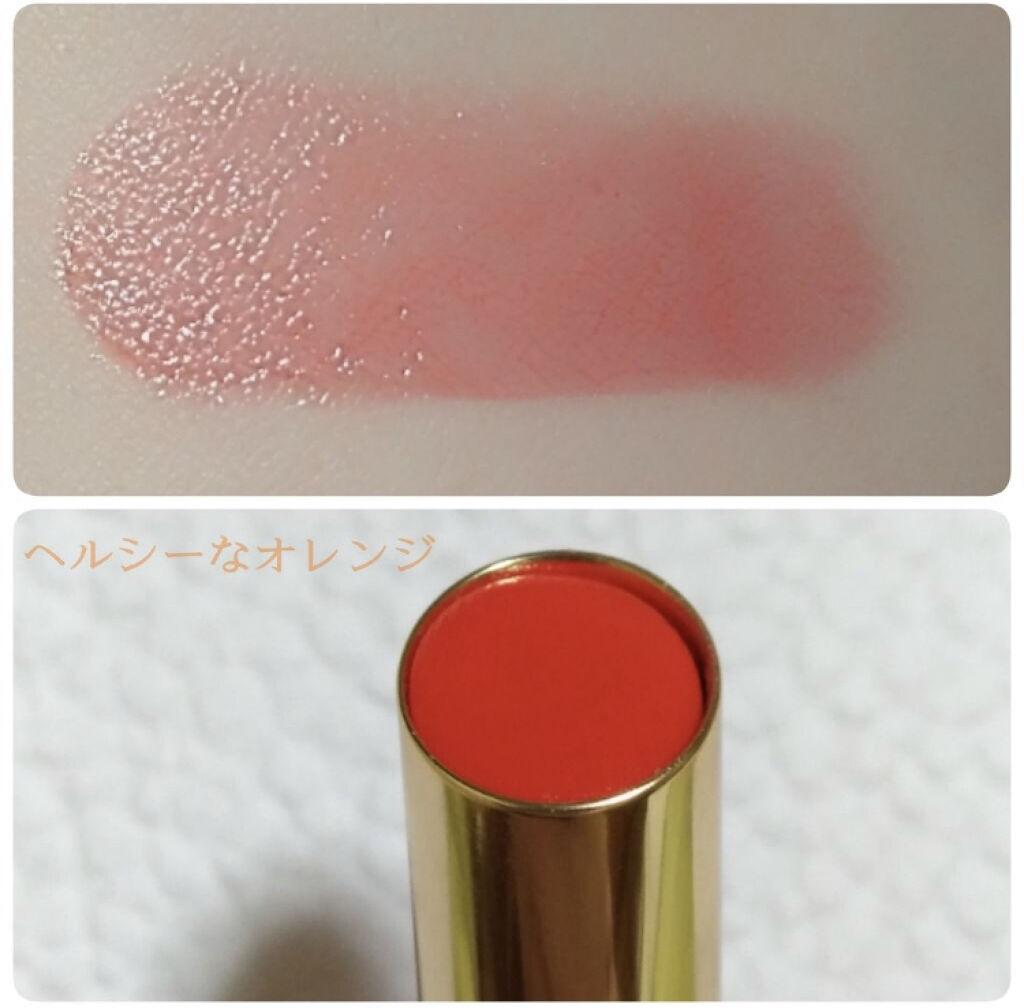 「ヘルシーな魅力いっぱいのお洒落カラー♡春に使いたいオレンジコスメ特集」の画像(#72070)