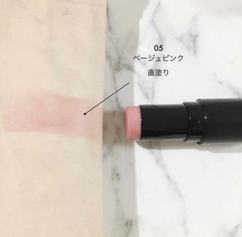 「フレッシュなカラーが長持ち♡スティックチークなら血色感をずっとキープしてくれる!」の画像(#74456)