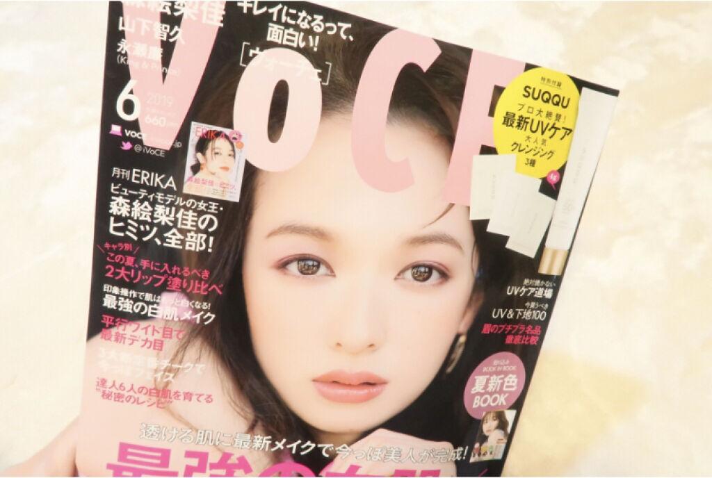 「お得すぎ&使える見逃せない充実のラインナップ♡6月のおすすめ付録つき雑誌5選」の画像(#75255)
