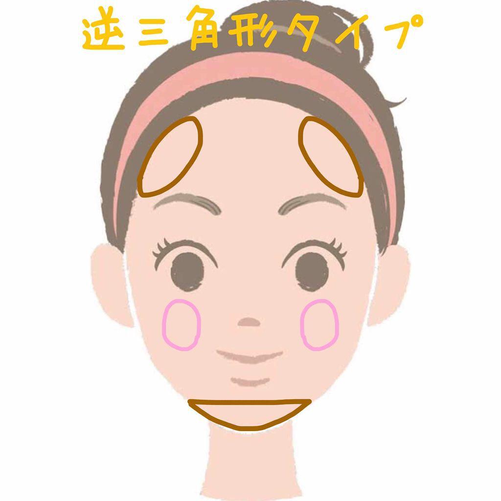 「【2020年決定版】初心者にもおすすめ🤗人気プチプラシェーディングパウダー15選。小顔になる入れ方も!」の画像(#78616)