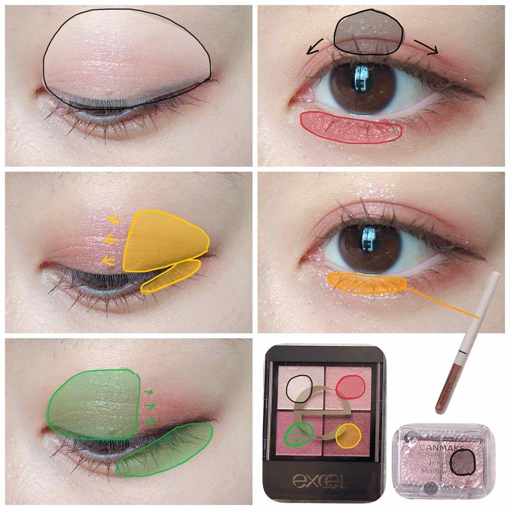 「憧れるのは、うるうるとした大きな瞳♡簡単にできるデカ目メイクHOW TO」の画像(#80790)