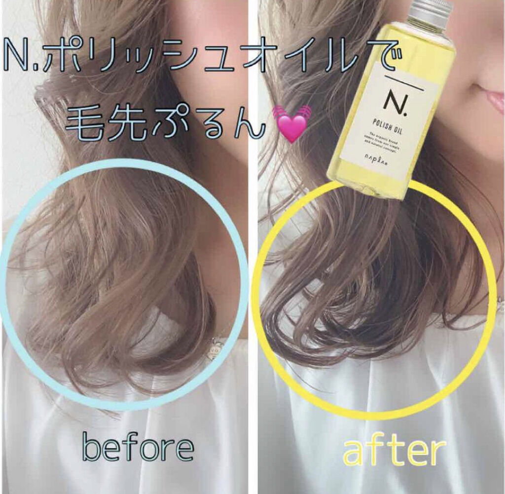 「毎日の保湿でツヤ髪を叶えましょう♡しっとり潤うおすすめヘアオイル特集!」の画像(#82999)