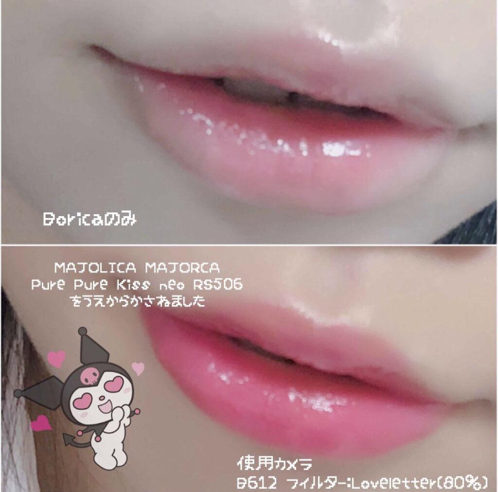 「ひと塗りでぷるんとした唇が叶う♡一度使えば手放せなくなる激推しリッププランパー大集合!」の画像(#83641)