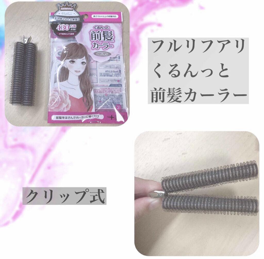 「ふんわりシースルー&くるん前髪を作るなら♡おすすめ最強ヘアキープアイテムを集めました!」の画像(#83912)