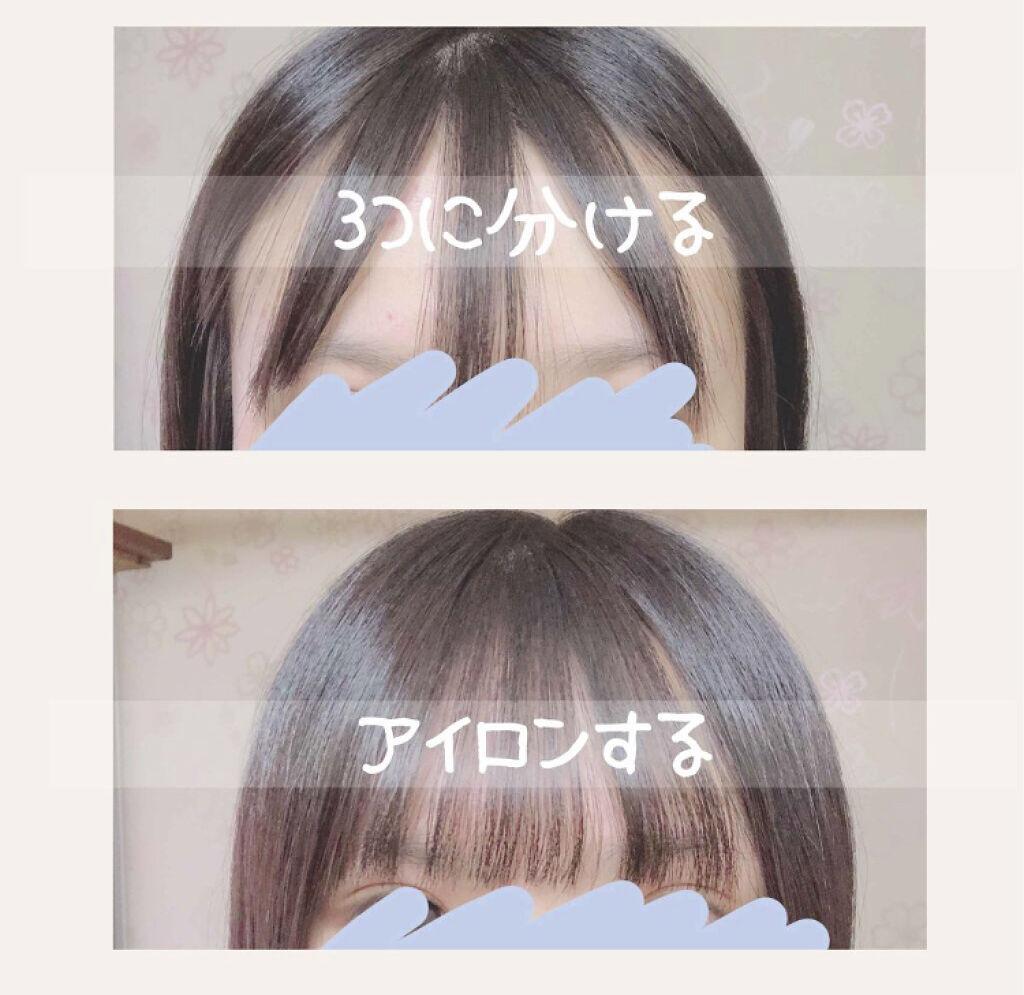 「ふんわりシースルー&くるん前髪を作るなら♡おすすめ最強ヘアキープアイテムを集めました!」の画像(#83922)