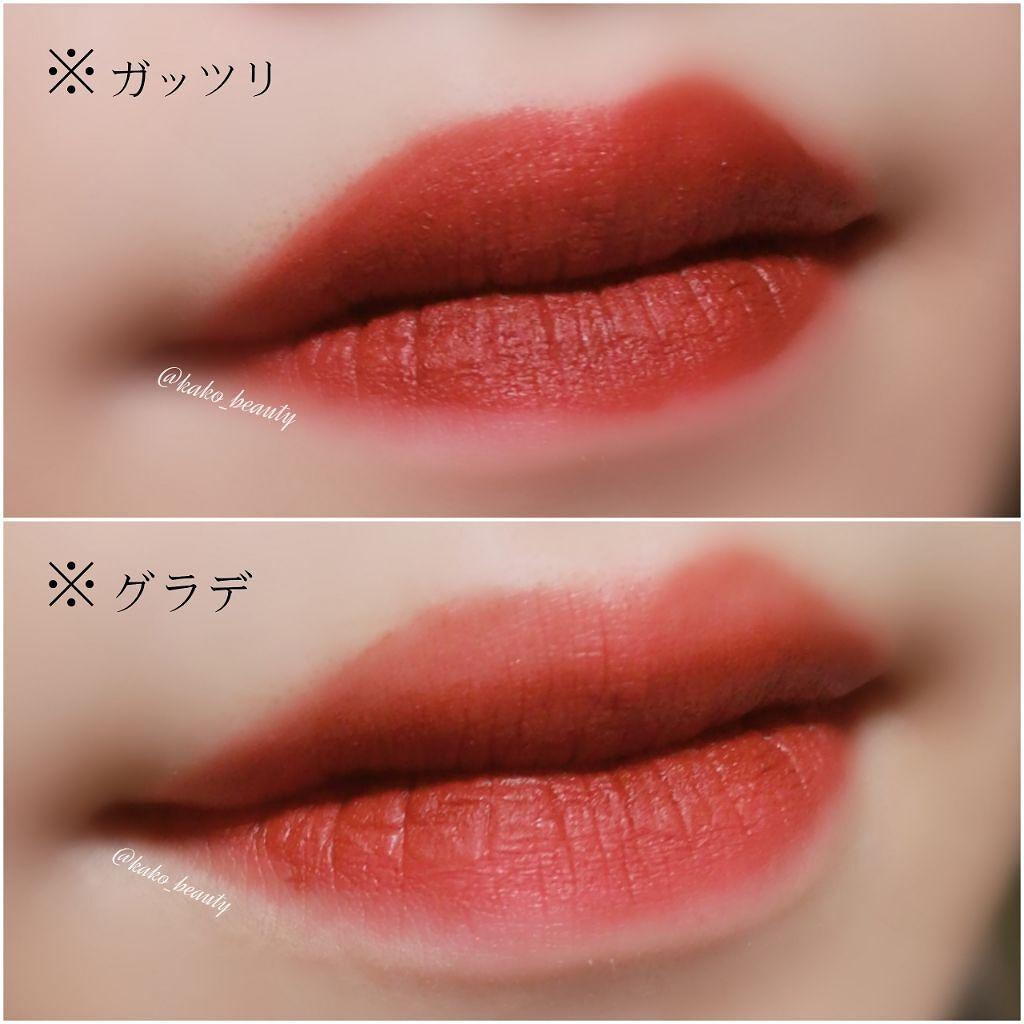 「おすすめマットリップ8選!荒れず乾燥しない大人な唇に!【プチプラからデパコスまで】」の画像(#90004)