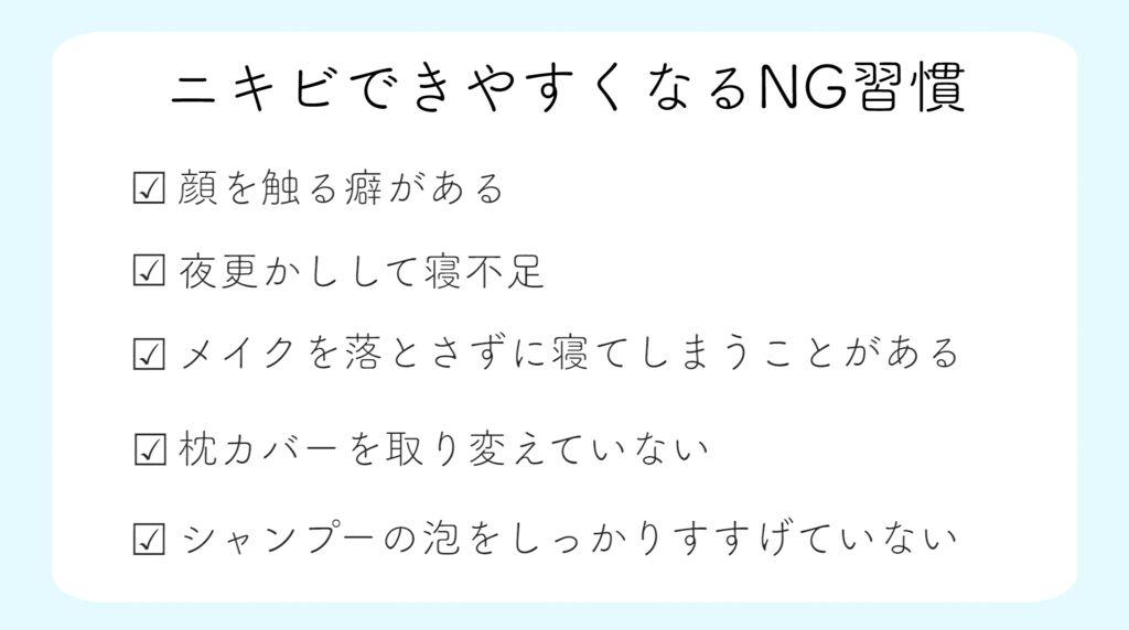 """""""ニキビ隠し""""ファンデ、やめた!3Stepで叶える美肌メソッド[PR]の画像"""