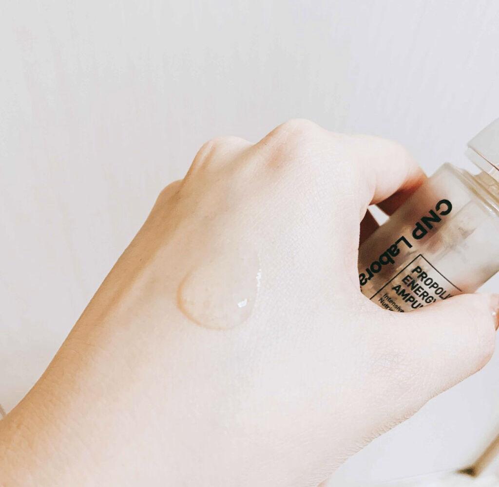 「【韓国発】しっとり潤ってお肌つるるん!話題の美容液で美肌を手に入れて」の画像(#93835)