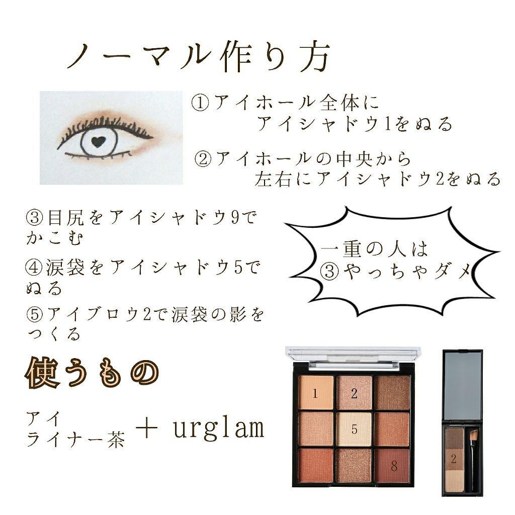 「LIPSユーザーおすすめ!最旬トレンドの浴衣メイクをチェックして♡」の画像(#93947)