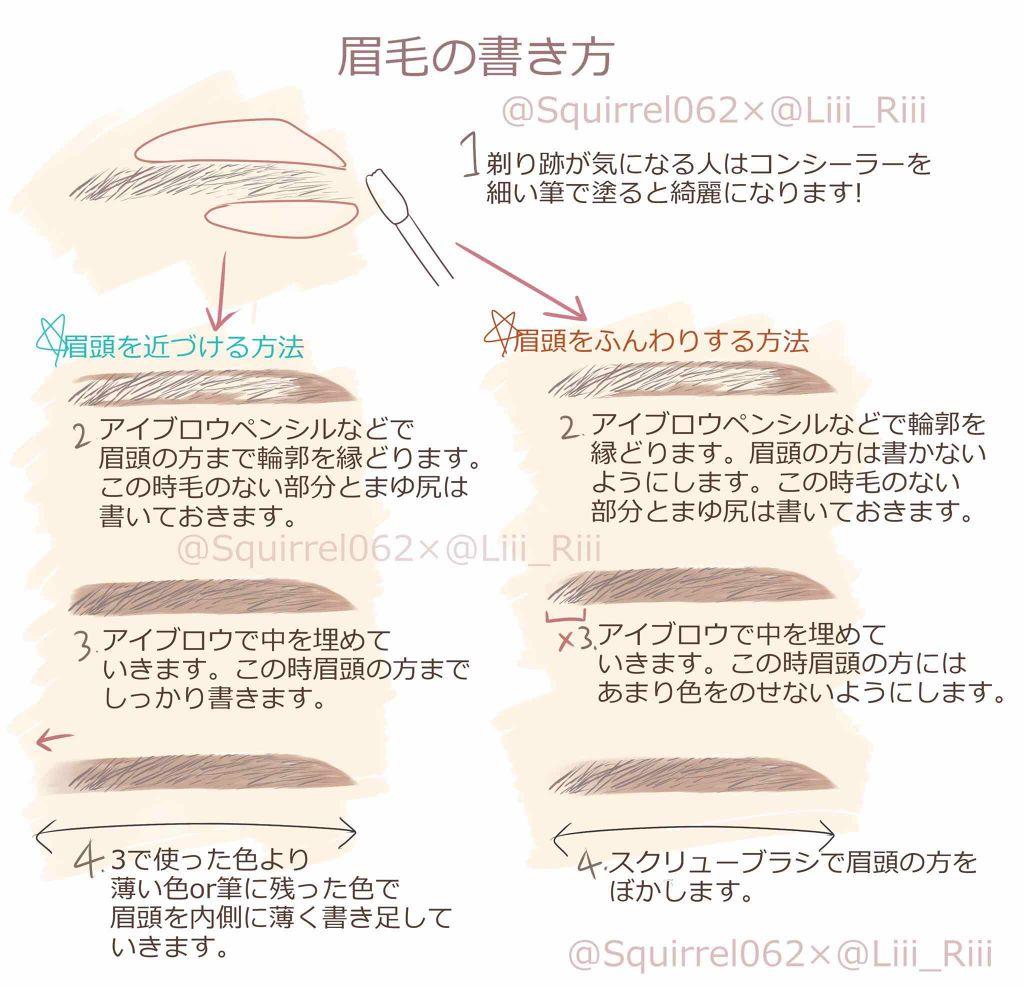 「まだまだ続く韓国ブーム♪平行眉毛の書き方をマスターしよう」の画像(#54156)