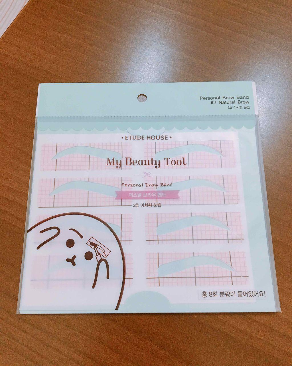 「まだまだ続く韓国ブーム♪平行眉毛の書き方をマスターしよう」の画像(#54159)