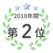 LIPSベストコスメ2018カテゴリ賞 アイブロウ部門 第2位