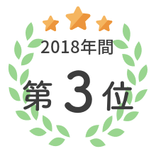 LIPSベストコスメ2018カテゴリ賞 アイブロウ部門 第3位