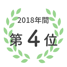 LIPSベストコスメ2018カテゴリ賞 アイブロウ部門 第4位