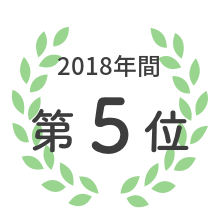 LIPSベストコスメ2018カテゴリ賞 アイブロウ部門 第5位