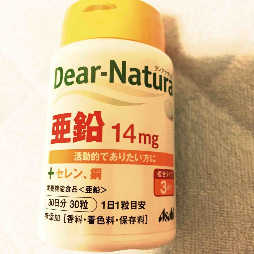 Dear-NaturaStyle(ディアナチュラスタイル),亜鉛