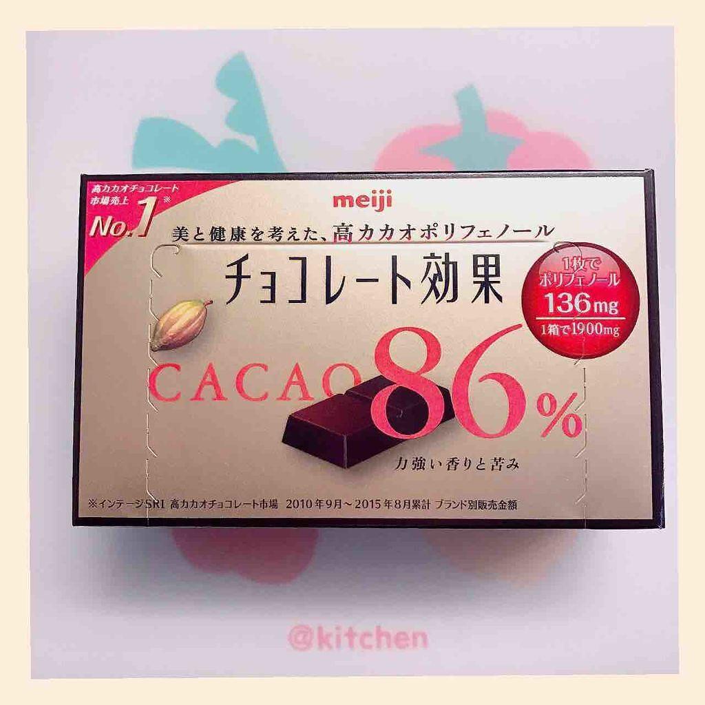明治,チョコレート効果 CACAO86%