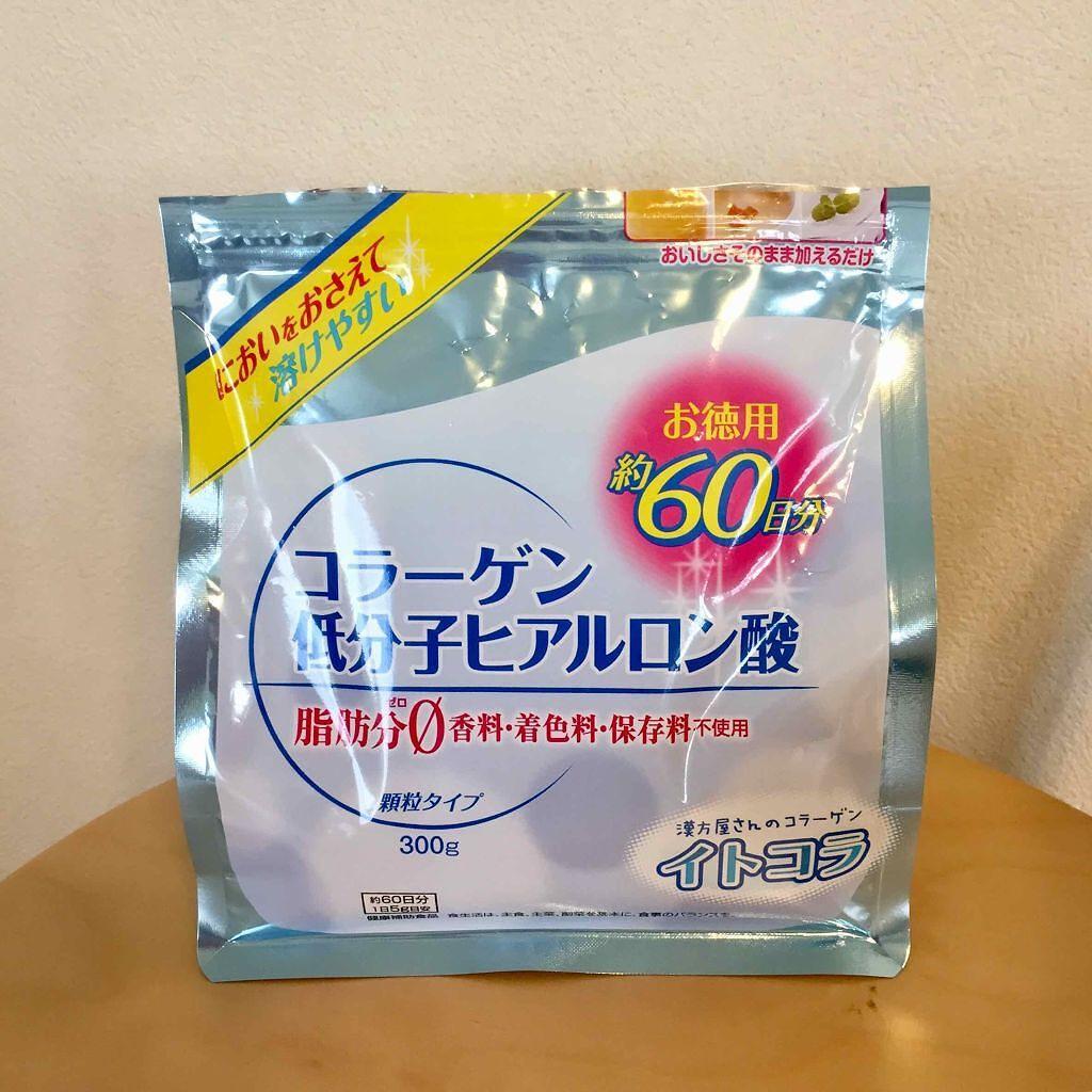 井藤漢方製薬,コラーゲン低分子ヒアルロン酸