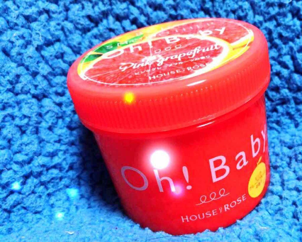 ハウス オブ ローゼ,Oh! Baby ボディ スムーザー PGF(ピンクグレープフルーツの香り)